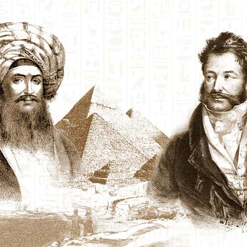 L'Egitto di Belzoni